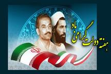 بهره برداری از 952 پروژه عمرانی همزمان با هفته دولت در استان تهران آغاز شد