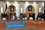 700 هزار کرمانی مورد غربالگری فشار خون بالا قرار می گیرند