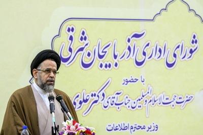 وزیر اطلاعات: انقلاب اسلامی با تقویت امید در جامعه تضمین می شود