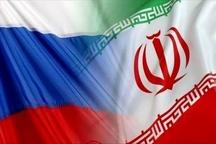 بیانیه روسیه پس از نشست کمیسیون مشترک برجام در وین