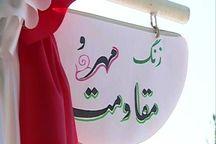 زنگ مهر و مقاومت در ۱۰۰۰ مدرسه استان سمنان نواخته میشود