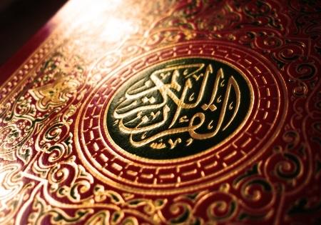 قرآن از چه زمانی جزءبندی شد؟ توجه به مقدسات غیر مقدس
