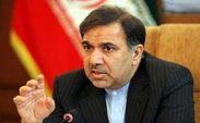 وزیر راه و شهرسازی از پشت پرده موسسات مالی غیر مجاز می گوید