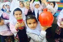 قلکی کوچک که برای ساخت مدرسه اهدا شد