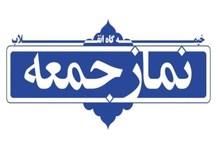 امام جمعه موقت فردوس: مسلمانان باید ید واحد باشند