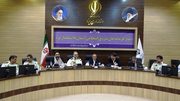 انقلاب اسلامی، مانع تحقق اهداف پلید استکبار جهانی است