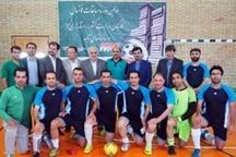 استانداری مازندران مقام سوم مسابقات فوتسال مجموعه وزارت کشور را کسب کرد