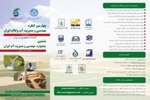 بررسی آینده آب کشاورزی ایران در پنج نشست تخصصی