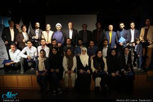 جشنواره ملی دانشجویی روح الله