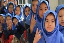 25 هزار دانش آموز خارجی در سیستان و بلوچستان تحصیل می کنند
