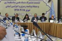 استفاده از تمام ظرفیت ایران برای برگزاری رویداد تبریز 2018
