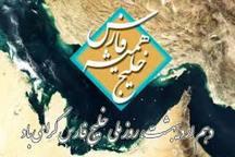 168 برنامه به مناسبت روز ملی خلیج فارس در بوشهربرگزارمی شود