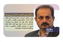 رئیس سازمان مدیریت و برنامهریزی استان گیلان: مشکل ایران و گیلان در داخل حل نمیشود   عکس خبر