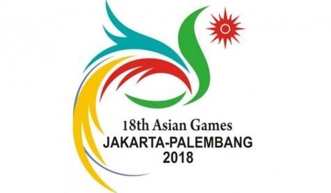 شیوع یک بیماری در شهر میزبان بازیهای آسیایی 2018 !