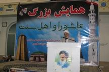 روحانی اهل سنت: قیام امام حسین(ع) دین اسلام را بیمه کرد