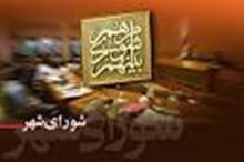 972 نفر در خمین و دلیجان برای نامزدی در انتخابات شورای اسلامی نامنویسی کردند