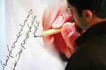 نکوداشت عشق جاوید به همنوع