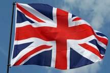 اعزام نیروی نظامی توسط انگلیس به تنگه هرمز