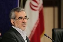 جمهوری اسلامی در آزمون سوم خرداد سرافراز شد