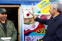 انقلاب اسلامی به شجره طیبه تبدیل شده است