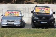 26 دستگاه وسیله نقلیه متخلف در ایلام توقیف شدند