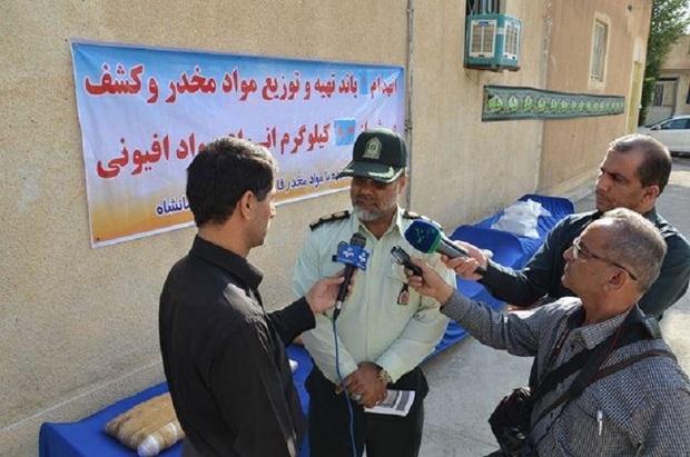 93 کیلوگرم مواد مخدر در کرمانشاه کشف شد