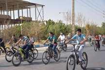 آبیک شهر دوستدار دوچرخه می شود