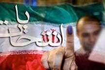 ستاد تبلیغات انتخاباتی محمد باقر قالیباف در قائمشهر افتتاح شد