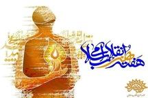 جایگاه هنر انقلاب اسلامی مطلوب و رو به رشد است