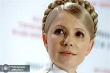 زنی که نه شکست می پذیرد و نه شکسته می شود/«بانوی خاص» و «ملکه گاز» را بیشتر بشناسیم+ تصاویر