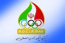 تکلیف مسیر ورزش قهرمانی ایران امروز روشن می شود/ رقابت اصلی برای دبیرکلی و هیات اجرایی/ سوابق کاندیداها