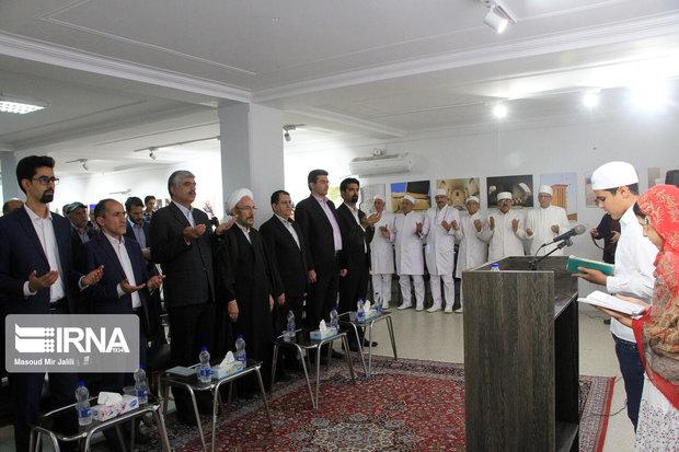 خواسته نماینده زرتشتیان از دستیار ویژه رییسجمهوری