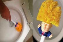 استقبال گسترده از توالت شوی ترامپ+ عکس