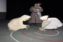 جشنواره تئاتر کوتاه خراسان شمالی آغاز به کار کرد