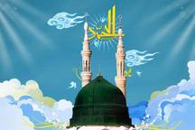 استان مرکزی در خجسته سالروز عید مبعث غرق شادی و سرور است
