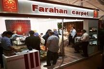 حضور فرش فراهان کارپت در بیست و ششمین دوره از نمایشگاه فرش دستبافت تهران