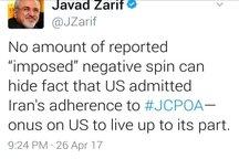 ظریف: دولت آمریکا به رعایت برجام توسط ایران اعتراف کرده است