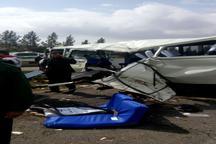 تصادف رانندگی در کرمانشاه 11مصدوم برجای گذاشت