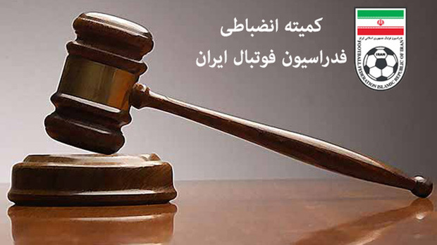 جریمه نقدی برای استقلال، تراکتورسازی و سپاهان