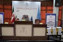 ششمین جلسه دادگاه رسیدگی به اتهامات شرکت پدیده برگزار شد