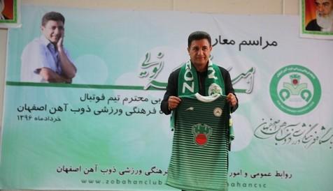 رکوردی که قلعه نویی در لیگ برتر فوتبال زد