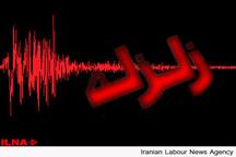 زمین لرزه 4.2 دهم ریشتری در شهر سیلوانا
