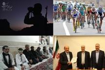 سرخط مهمترین اخبار ایرنا استان اصفهان (16 مهر)