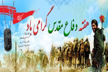 برگزاری پنج هزار برنامه عاشورایی هفته دفاع مقدس در مازندران
