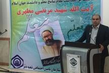 کارمندان تامین اجتماعی دیر بوشهر ازمعلمان خود تجلیل کردند