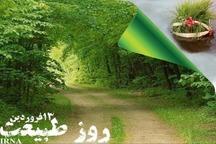 نگاهی به آئین روز طبیعت در آذربایجان غربی