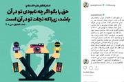 آذری جهرمی: رسانهای جز صفحات شبکه اجتماعیام ندارم
