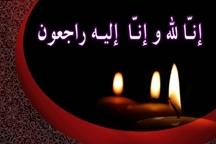 مادر شهید سردار دل آذر به ملکوت اعلی پیوست