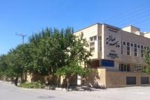 موقوفه صارمیه ۱۷ مدرسه در اصفهان ساخت