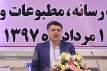 بزرگراه تبریز - سهند مشکلی در تملک ندارد
